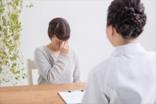 その悩み心療内科で治るかも?自分に合う心療内科選びのポイントが知りたい!